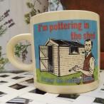 I'm Pottering Mug